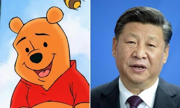 Funny internet references to Chinese leaders