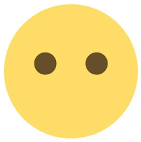 silent mouth face emoji