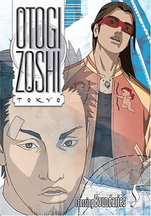 Otogi Zoshi - 2004
