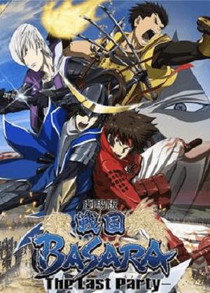 Sengoku Basara Samurai Kings - 2014