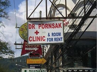 pornsak